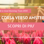 Pink is Good Running Team 2016_banner home