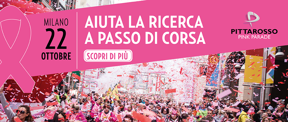 PittaRosso Pink Parade 2017