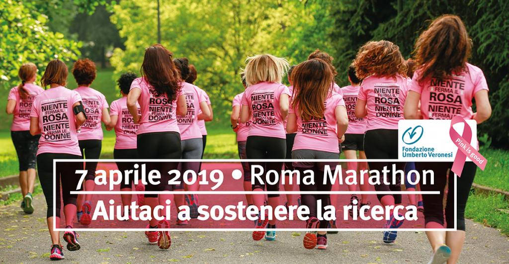 stracittadina maratona di roma
