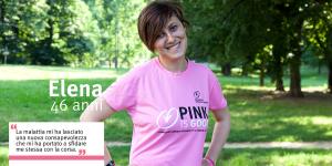 pink runner 2017 elena